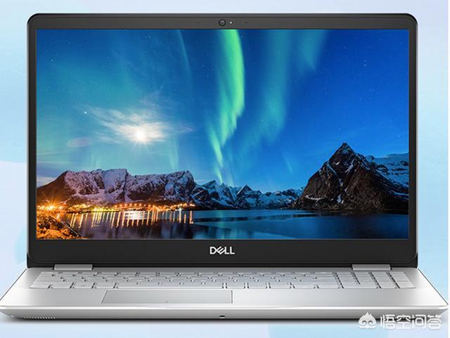 4000元的组装笔记本电脑该是什么配置?