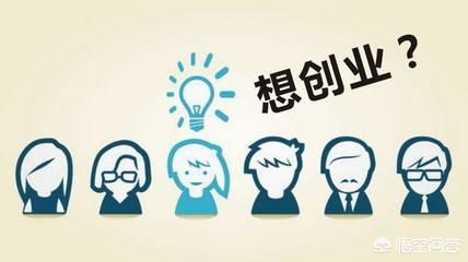 互联网创业大赛项目计划书封面,创业
