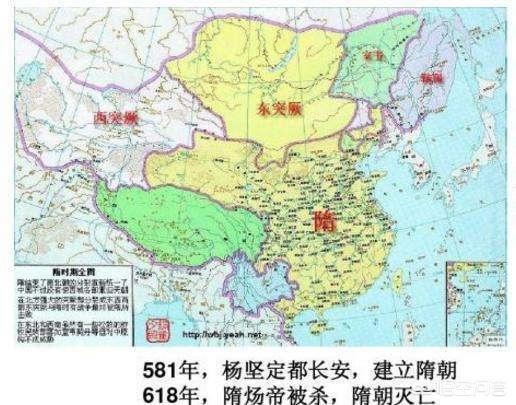 历史上真正的大唐盛世不过是假象,经济水平还没有超过隋朝,请问原因在哪?