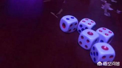 骰子游戏规则图片,饭桌上摇骰子是怎么玩的?