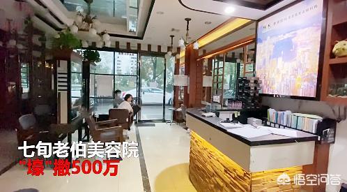 上海按摩q:杨浦区哪有不正规的按摩