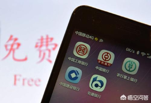 中国银行网银登陆(中国银行网银登陆不了,怎么回事)