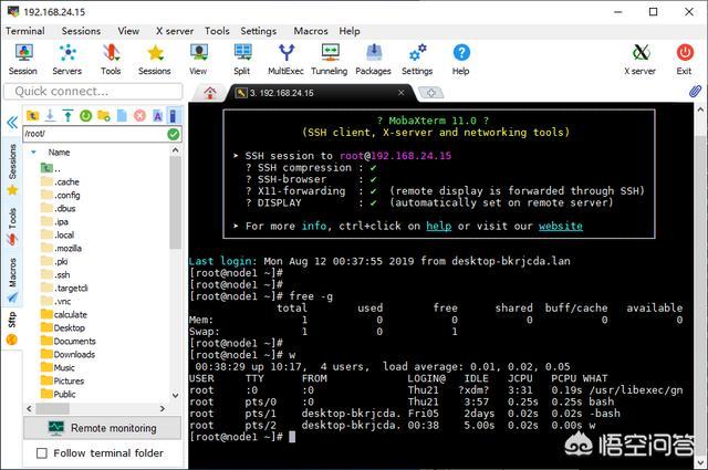 产品连接远程服务器-无法连接远程服务器怎么才能解决