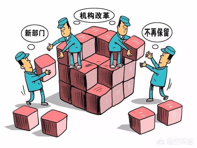 事业单位改革,县级畜牧兽医局会怎么改?