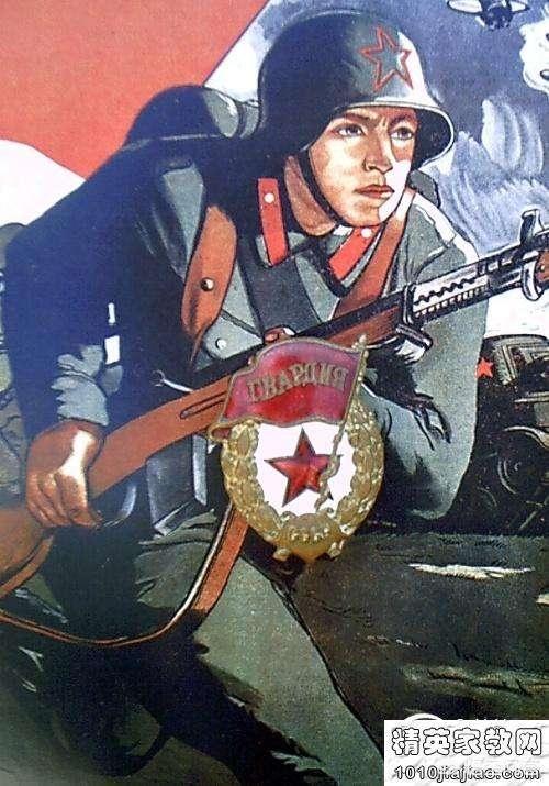 卫国战争期间,苏联为何要大规模组建近卫军?近卫军与苏联普通部队有何区别?