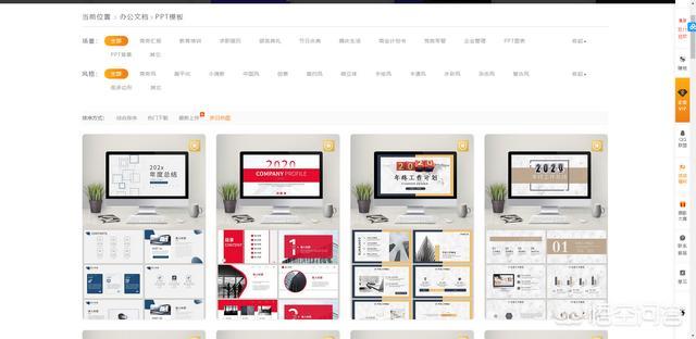 稻壳企业网站模板(稻壳办公软件)
