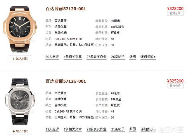 手表品牌logo图片大全,各种品牌的经典手表有哪些?