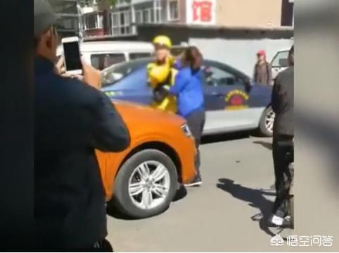 """保时捷事件女司机照片 你认为""""重庆保时捷女司"""