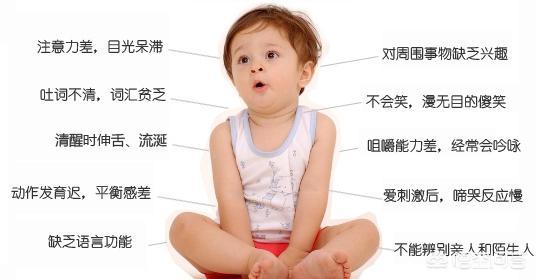 小儿脑瘫是不治之症吗?