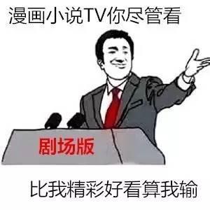 阴阳师:百闻牌游戏内有哪些注意的点?2017有哪些剧场版动漫会在中国上映?柯南就不用说了,国漫知道的话也说一下吧?