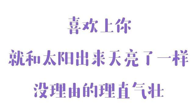 qq头像情侣头像,有什么好听的QQ情侣网名?