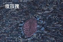 火烧石餐桌表面做光滑是用的漆还是什么?怎么做?