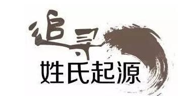 中国百家姓2017年排行榜是什么?