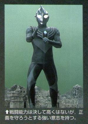 黑暗迪迦六套装可动玩具:迪迦闪耀和黑迪的力量到底如何?
