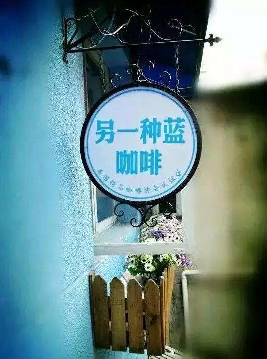 贵阳有哪些比较好的甜品店?插图54