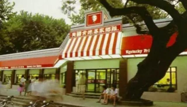 六一kfc儿童节礼物,90年代肯德基都有哪些菜品?