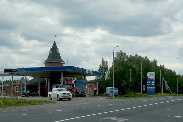 去俄罗斯旅游一个人需要多少钱,去俄罗斯旅游费用?插图