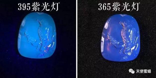 用紫光灯照真假钻石、紫光灯怎么鉴定假钻石、假钻石在紫光灯下图片插图1