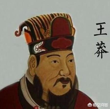 王莽追刘秀的传说具体讲的是什么?