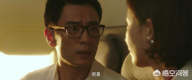 《我在未来等你》收官,为什么没有交待少年刘