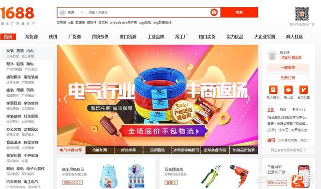 想做淘宝网两件上海联和投资有限公司,想从1688上囤货,我该做些甚么?Pentax的x3系列传感器有甚么特点,是一种先进的理念吗?