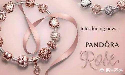 能介绍一些时尚珠宝品牌吗,想要款式独特一些的?