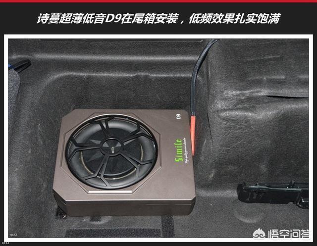 奔驰C级汽车音响效果怎么提升?音质好听吗?(图12)