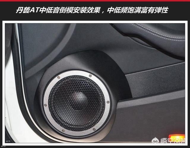 奔驰C级汽车音响效果怎么提升?音质好听吗?(图7)