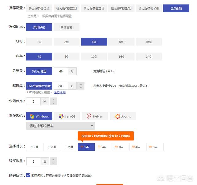 杭州服务器出租(杭州服务器托管费用)