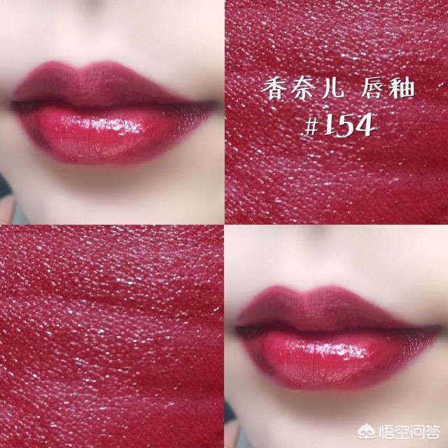显嫩用什么颜色的口红 显气场的口红有什么推荐