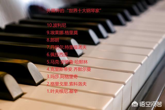 有什么好听到爆的钢琴曲?(图2)