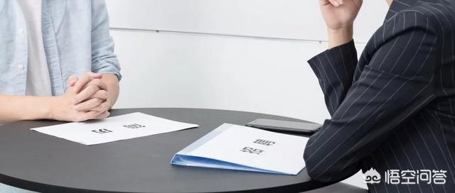 怎样优雅、智慧的和HR谈薪水不吃亏呢?怎么形容优雅智慧的女人
