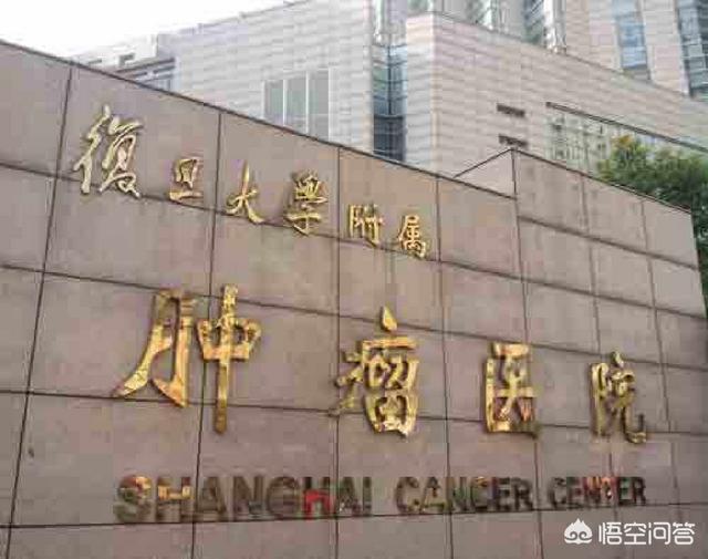 上海肿瘤医院附近按摩:上海肿瘤医院附近汉庭酒店