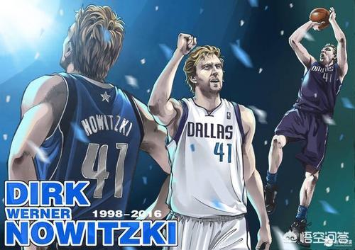 如何评价小牛队的德克·诺维茨基的职业生涯?NBA直播在哪里看?(图1)
