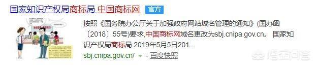 中国商标注册查询网(中国商标注册查询网商标查询系统)