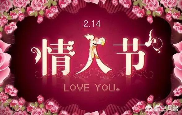 动画片情人节礼物,情人节你最想给哪个动漫角色送巧克力呢?