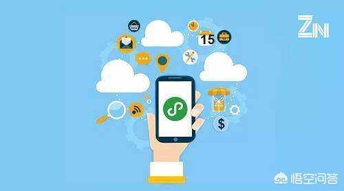 成都小程序开发,成都微信小程序开发需要多少钱?