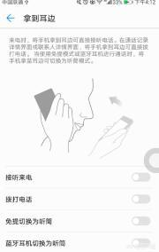 播放听筒模式怎么开 听筒播放模式怎么取消 华为手机怎么关掉微信的听筒播放模式?