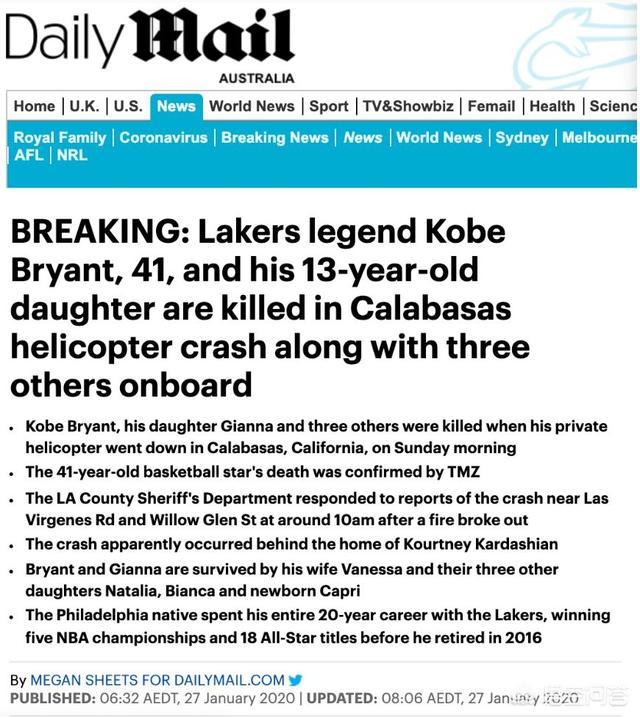 NBA巨星科比·布莱恩特死于直升机坠毁吗?