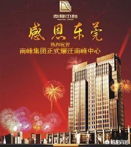 广东天波信息技术股份有限公司,万桥信息技术有限公司怎么样?