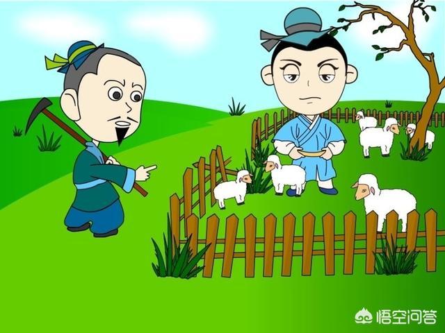 亡羊补牢图片,亡羊补牢告诉我们一个什么道理?