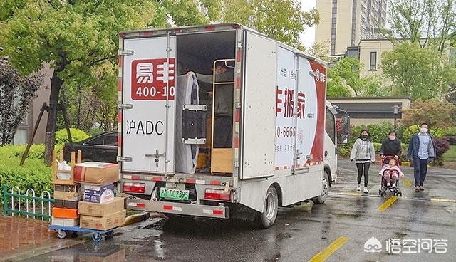 琴浦小姐 :上海同城搬场攻略有人知道吗?怎么才能搬好家?