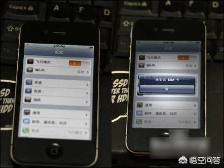iphone 卡贴(苹果手机卡贴)