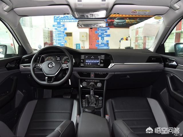 大众速腾1.2T自动舒适版家用怎么样?全款多少钱?有没有车主分享下实际用车感受?(图2)