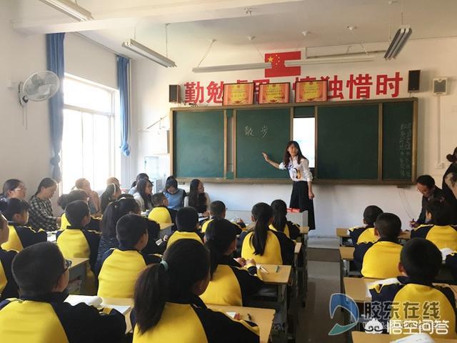 对于一个教学水平很差,连话都说不清楚,只会猛灌鸡汤的语文老师该怎么办?