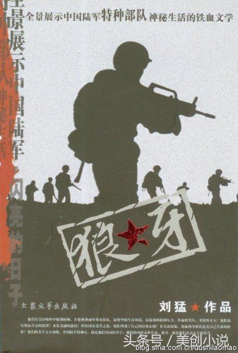 朱砂痣by荞西,有什么好看的小说,能推荐下吗?