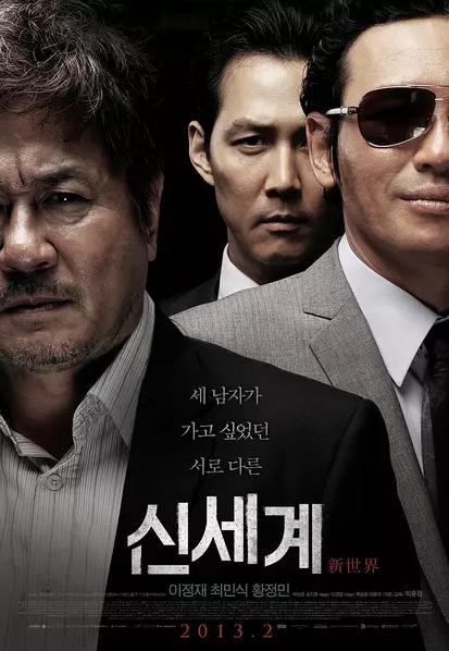亲切的金子快播:经典的韩国、美国惊悚、悬疑电影都有哪些?