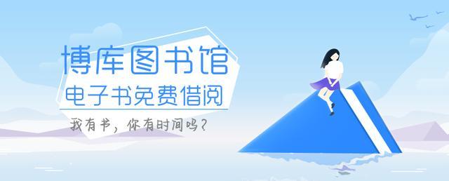 《无问西东》口碑虽然好,但到底要表达的东西是什么?插图9