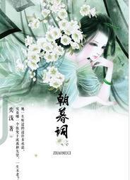 上海高端私人会所 :好看的言情小说推荐2020