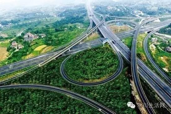 成都到重庆,哪条高速最近?